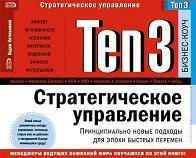ОТКЛОНЕНИЕ ЗАРЯЖЕННЫХ ЧАСТИЦ КРИСТАЛЛАМИ 1999