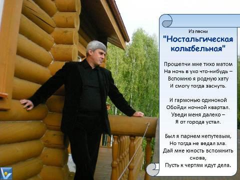 бардовские песни текст скачать